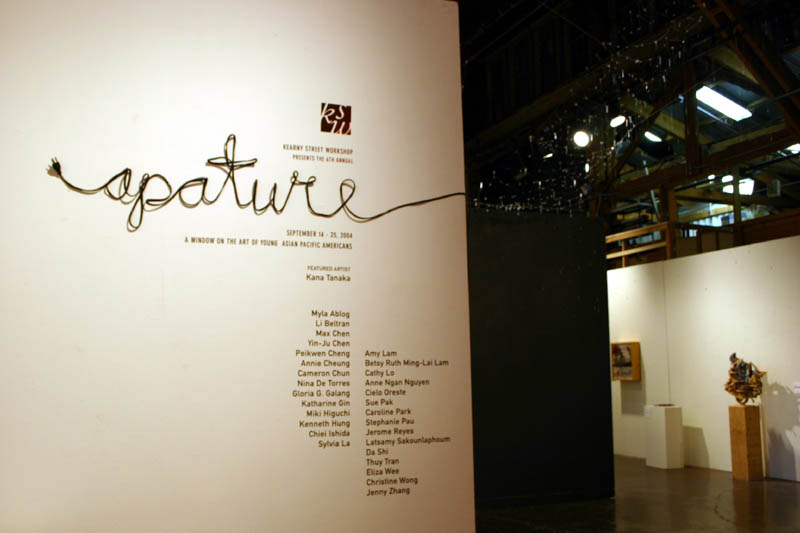 /photos/apature/2004/opening/images/00apature.jpg